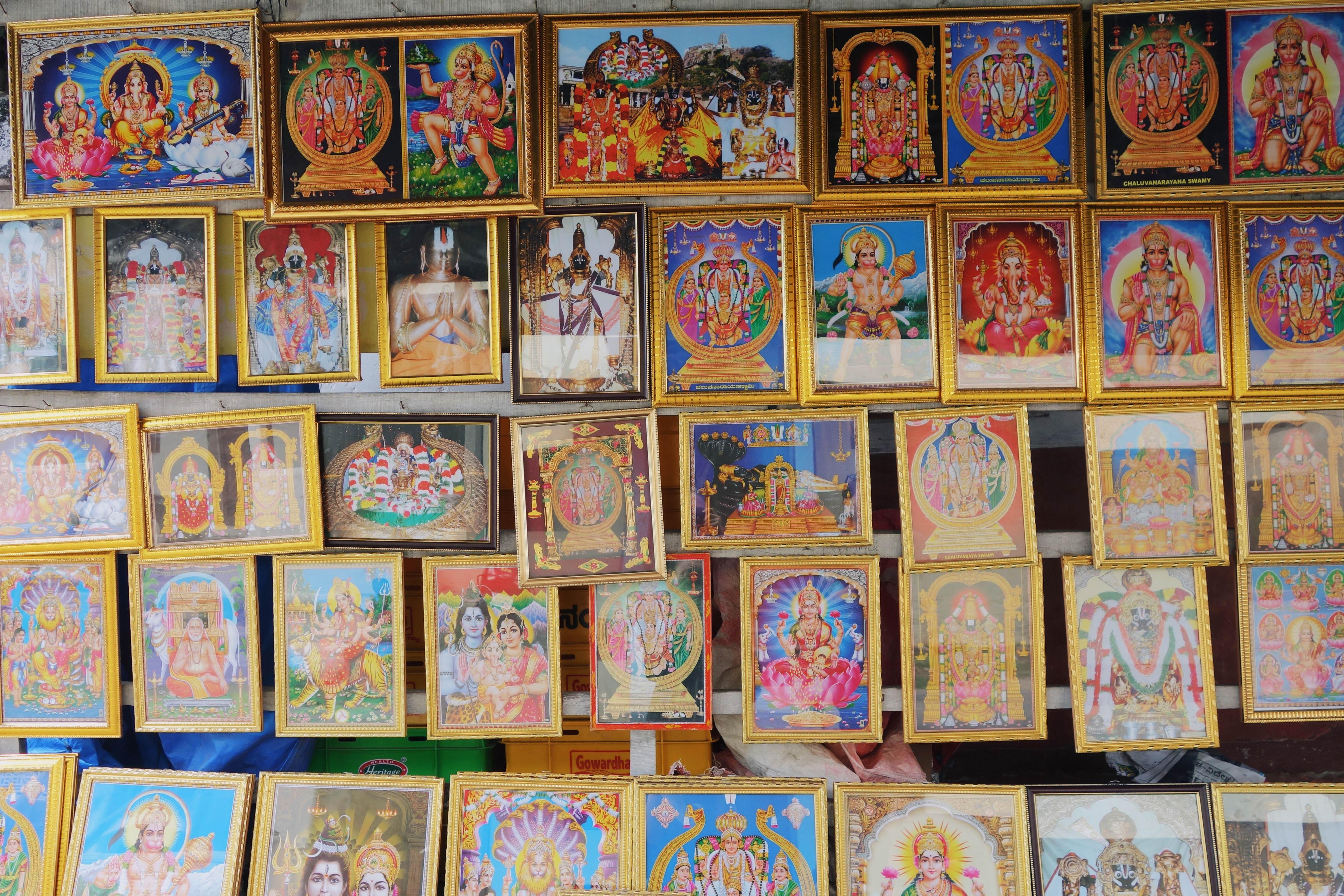 hindu-melukote